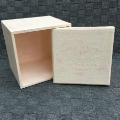 Shabby Chic Vintage French Style Storage Cube